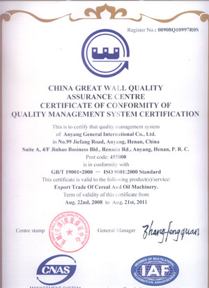 ISO9001 Certificate of Feed Machinery